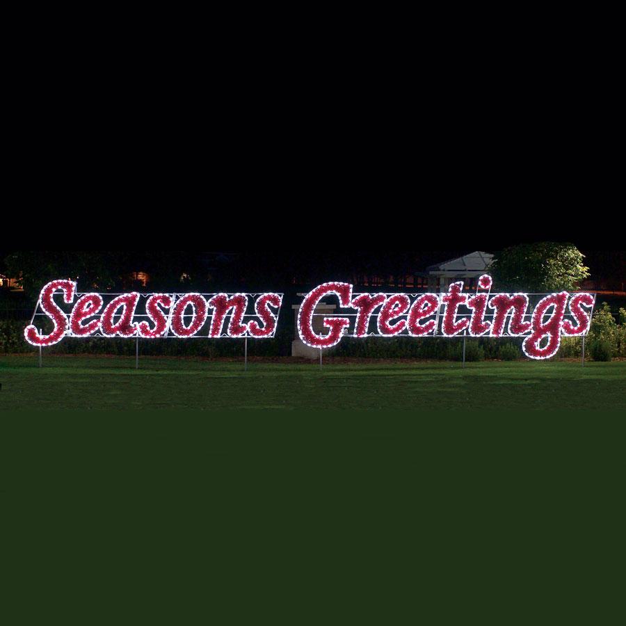 seasons greetings commercial led light display